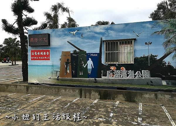 13 后湖濱海公園 踏浪 衝浪 玩沙 金門親子景點  金門景點.jpg