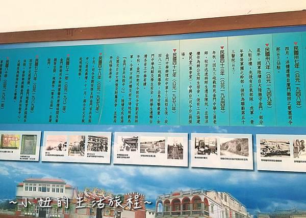 12金門景點 金門陳景蘭洋樓 .jpg