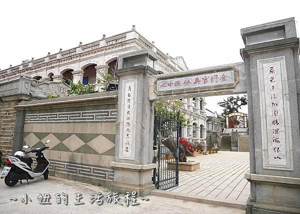 19金門景點 金門陳景蘭洋樓 .jpg