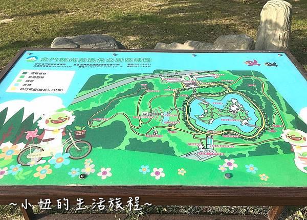02金門風獅爺環保公園.jpg
