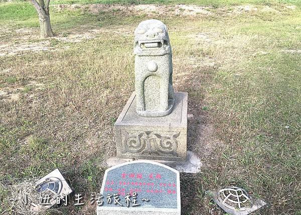 11金門風獅爺環保公園.jpg