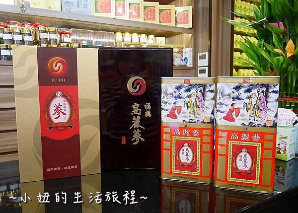 14 福鶴高麗蔘 年節禮盒.JPG