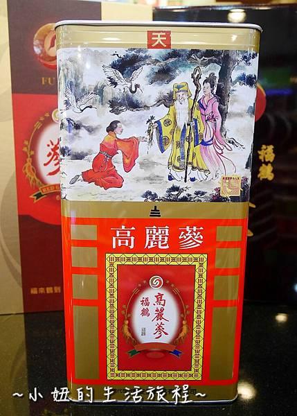 15 福鶴高麗蔘 年節禮盒.JPG