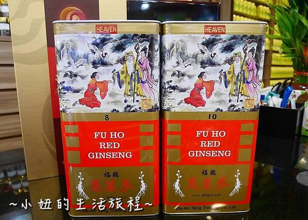16 福鶴高麗蔘 年節禮盒.JPG