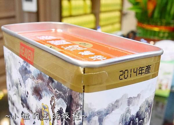 17 福鶴高麗蔘 年節禮盒.JPG