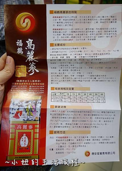 18 福鶴高麗蔘 年節禮盒.JPG