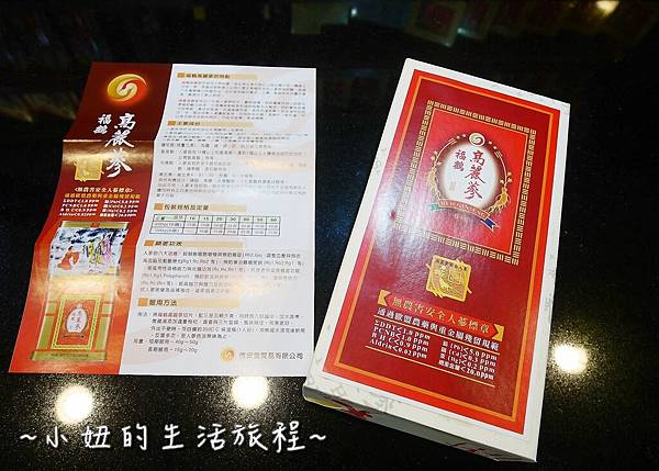 19 福鶴高麗蔘 年節禮盒.JPG