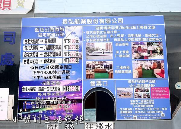 42台北延平河濱公園 賞花 花海 自行車 大稻埕碼頭 迪化休閒運動公園.jpg
