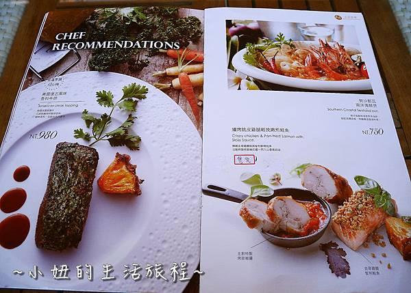 P1080857新北新店碧潭 水灣BALI景觀餐廳 碧潭水舞.jpg