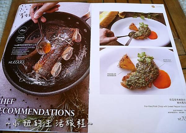 P1080858新北新店碧潭 水灣BALI景觀餐廳 碧潭水舞.jpg