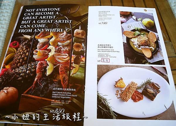 P1080859新北新店碧潭 水灣BALI景觀餐廳 碧潭水舞.jpg