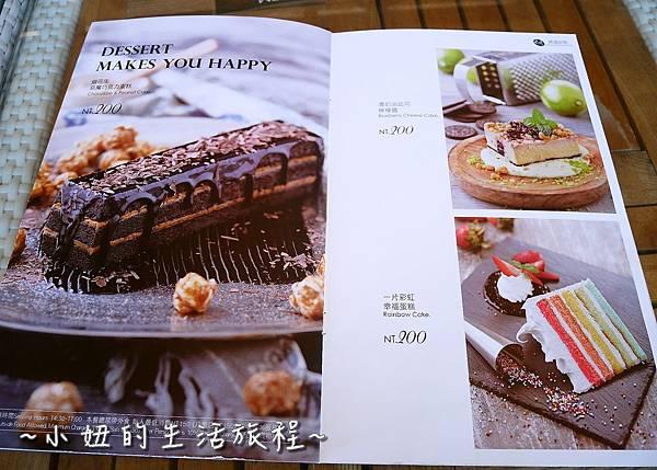 P1080861新北新店碧潭 水灣BALI景觀餐廳 碧潭水舞.jpg