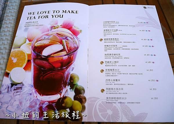 P1080862新北新店碧潭 水灣BALI景觀餐廳 碧潭水舞.jpg