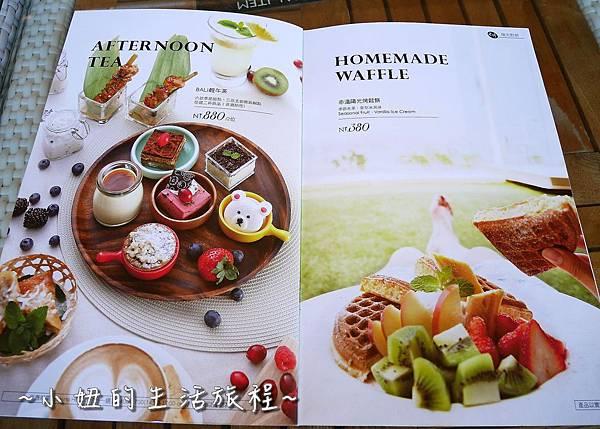 P1080864新北新店碧潭 水灣BALI景觀餐廳 碧潭水舞.jpg
