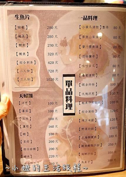 06 日本橋玉丼 台灣分店 鰻魚飯.JPG
