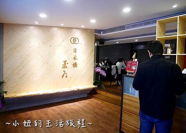 09 日本橋玉丼 台灣分店 鰻魚飯.JPG