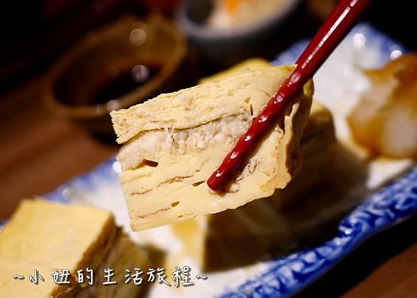 25 日本橋玉丼 台灣分店 鰻魚飯.JPG