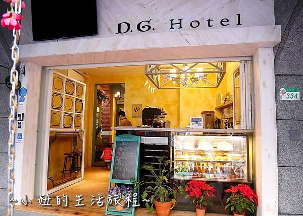 01 迪化街 D.G.Cafe 大稻埕花園旅店.JPG