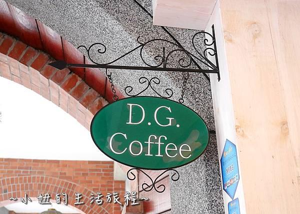 02 迪化街 D.G.Cafe 大稻埕花園旅店.JPG