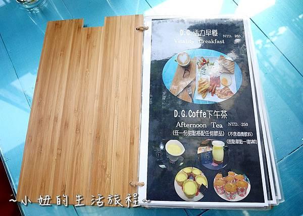 09 迪化街 D.G.Cafe 大稻埕花園旅店.JPG