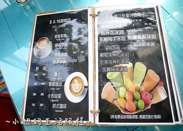 10 迪化街 D.G.Cafe 大稻埕花園旅店.JPG