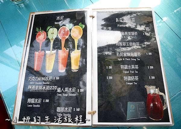 12 迪化街 D.G.Cafe 大稻埕花園旅店.JPG