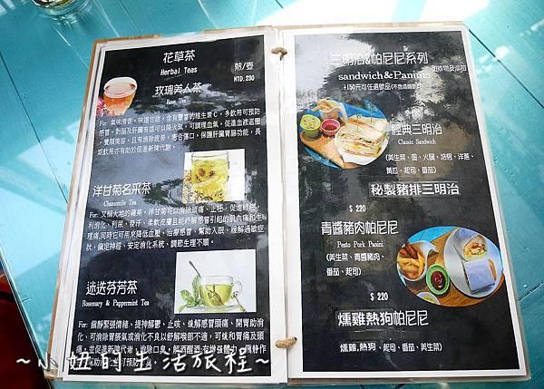 13 迪化街 D.G.Cafe 大稻埕花園旅店.JPG