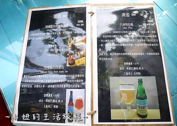 16 迪化街 D.G.Cafe 大稻埕花園旅店.JPG