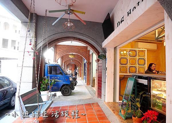 22 迪化街 D.G.Cafe 大稻埕花園旅店.JPG