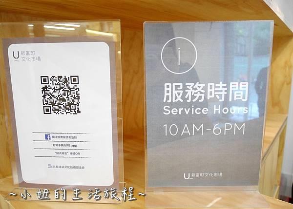 06 萬華 新富町文化市場 剝皮寮對面 捷運龍山寺.JPG