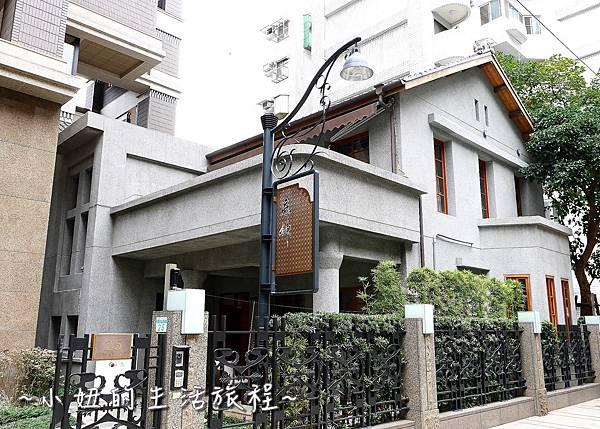 麻神 頂級麻辣牛肉麵 鮮食家網路P1110082.jpg