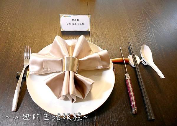 麻神 頂級麻辣牛肉麵 鮮食家網路P1110089.jpg