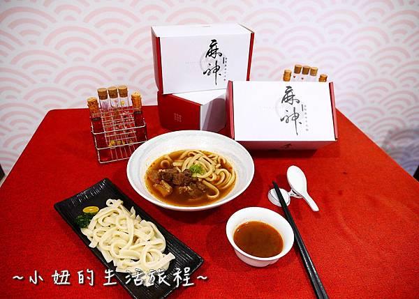 麻神 頂級麻辣牛肉麵 鮮食家網路P1110099.jpg