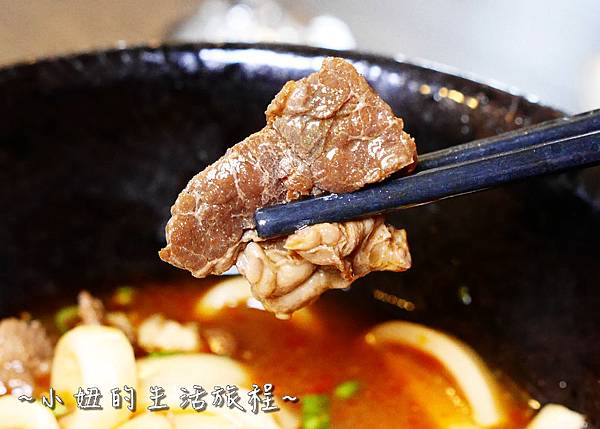 麻神 頂級麻辣牛肉麵 鮮食家網路P1110153.jpg