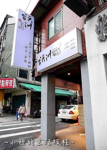 01 沄洲居酒屋 南京三民 居酒屋.JPG
