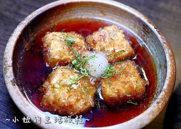 13 沄洲居酒屋 南京三民 居酒屋.JPG
