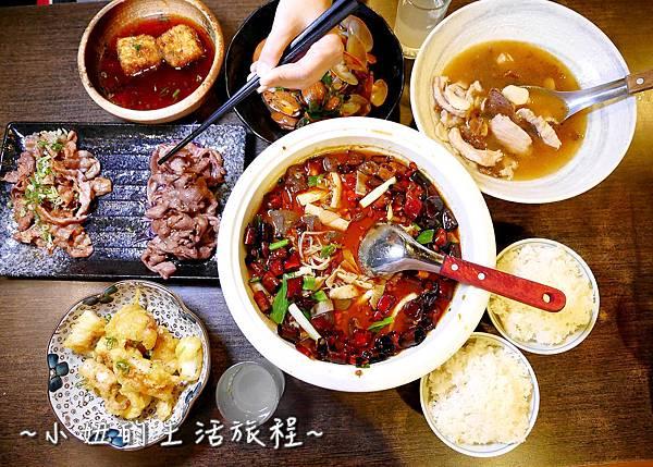 20 沄洲居酒屋 南京三民 居酒屋.JPG