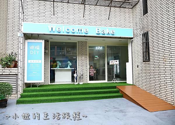 02 Welcome Bake 來約會吧!親子烘焙 DIY  情侶 閨蜜烘焙  捷運中山國中站.JPG
