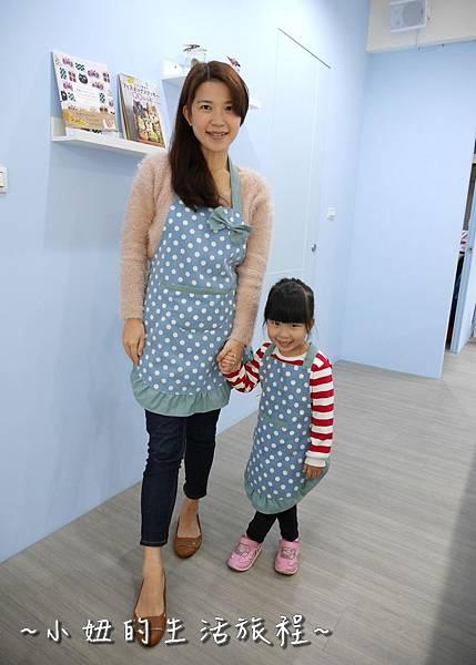 11 Welcome Bake 來約會吧!親子烘焙 DIY  情侶 閨蜜烘焙  捷運中山國中站.JPG