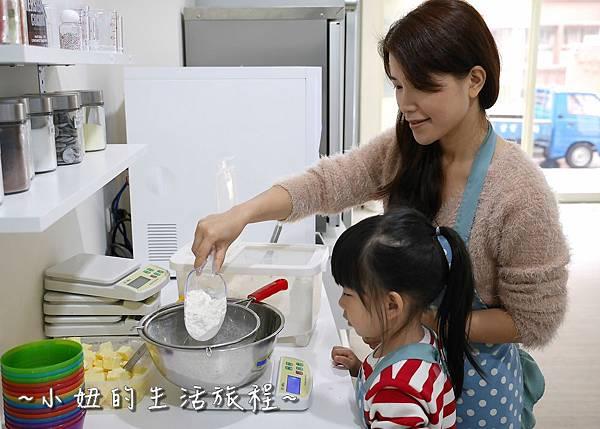 19 Welcome Bake 來約會吧!親子烘焙 DIY  情侶 閨蜜烘焙  捷運中山國中站.JPG