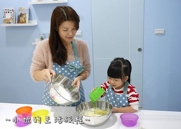 24 Welcome Bake 來約會吧!親子烘焙 DIY  情侶 閨蜜烘焙  捷運中山國中站.JPG