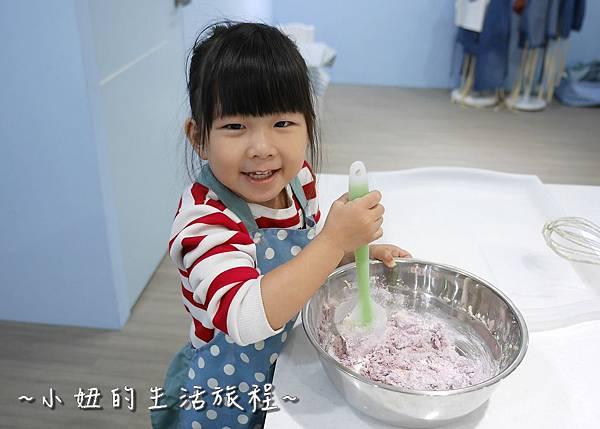 25 Welcome Bake 來約會吧!親子烘焙 DIY  情侶 閨蜜烘焙  捷運中山國中站.JPG