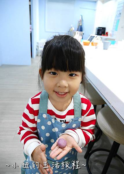 40 Welcome Bake 來約會吧!親子烘焙 DIY  情侶 閨蜜烘焙  捷運中山國中站.JPG