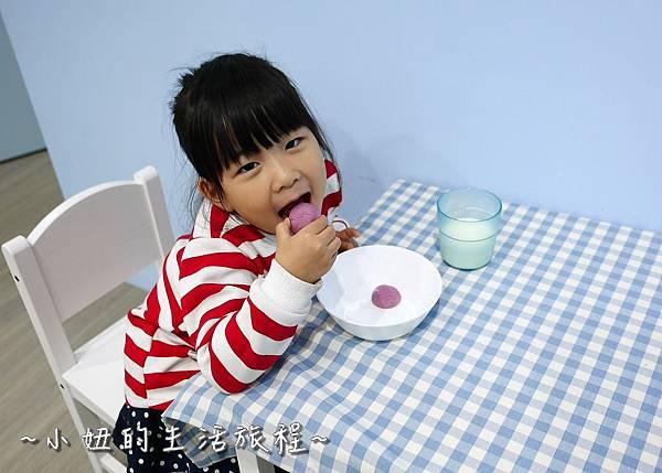 50 Welcome Bake 來約會吧!親子烘焙 DIY  情侶 閨蜜烘焙  捷運中山國中站.JPG