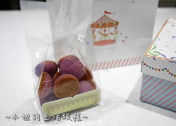 51 Welcome Bake 來約會吧!親子烘焙 DIY  情侶 閨蜜烘焙  捷運中山國中站.JPG
