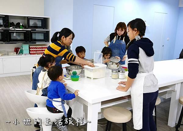 55 Welcome Bake 來約會吧!親子烘焙 DIY  情侶 閨蜜烘焙  捷運中山國中站.JPG