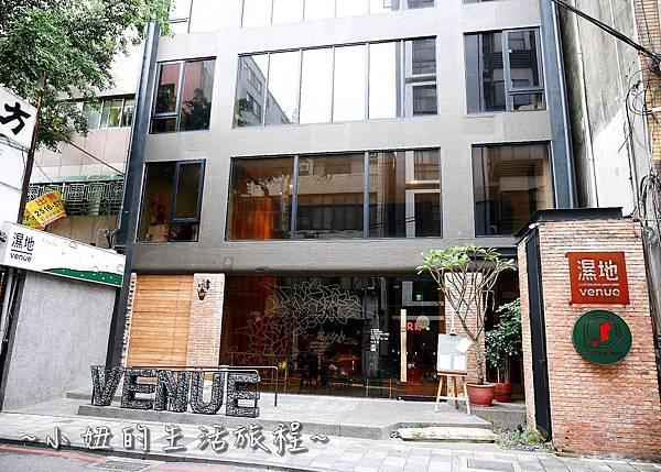 林森北路餐廳推薦 T-Park Café&eatery 美食 展場 藝術 旅館  P1110637.jpg