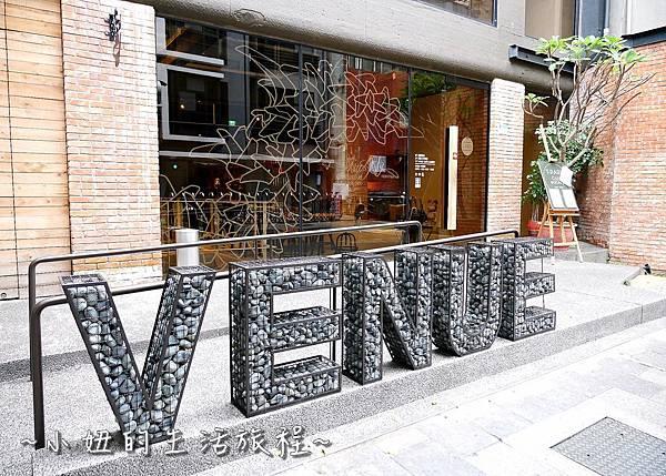 林森北路餐廳推薦 T-Park Café&eatery 美食 展場 藝術 旅館  P1110639.jpg