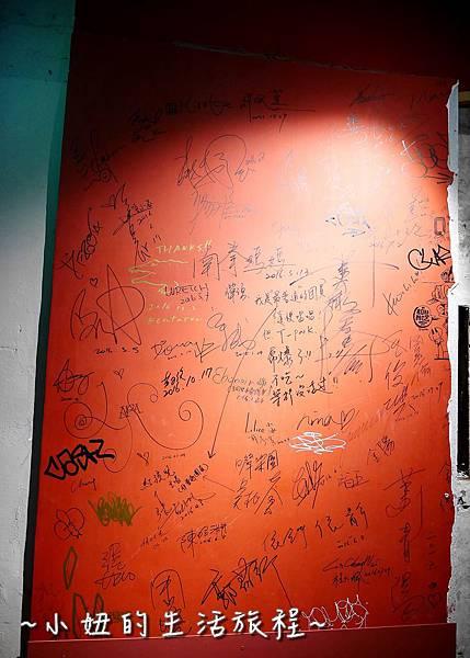 林森北路餐廳推薦 T-Park Café&eatery 美食 展場 藝術 旅館  P1110649.jpg