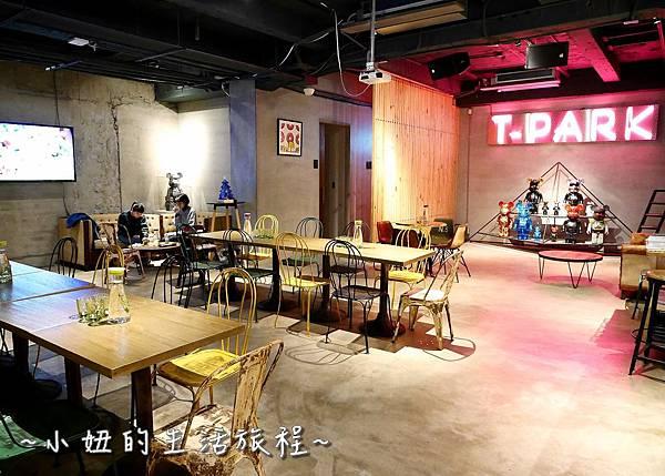 林森北路餐廳推薦 T-Park Café&eatery 美食 展場 藝術 旅館  P1110660.jpg